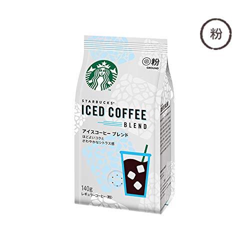 スターバックス(R)レギュラーコーヒー アイスコーヒー ブレンド 140g ×6袋セット
