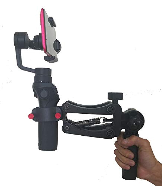 BOB-M Z axis Spring Dual Handle Grip Gimbal Hold Arm for ZHIYUN smooth4 DJI osmo2 MOZA Mini-mi OSMO Mobile 2 3 axis Gimbal