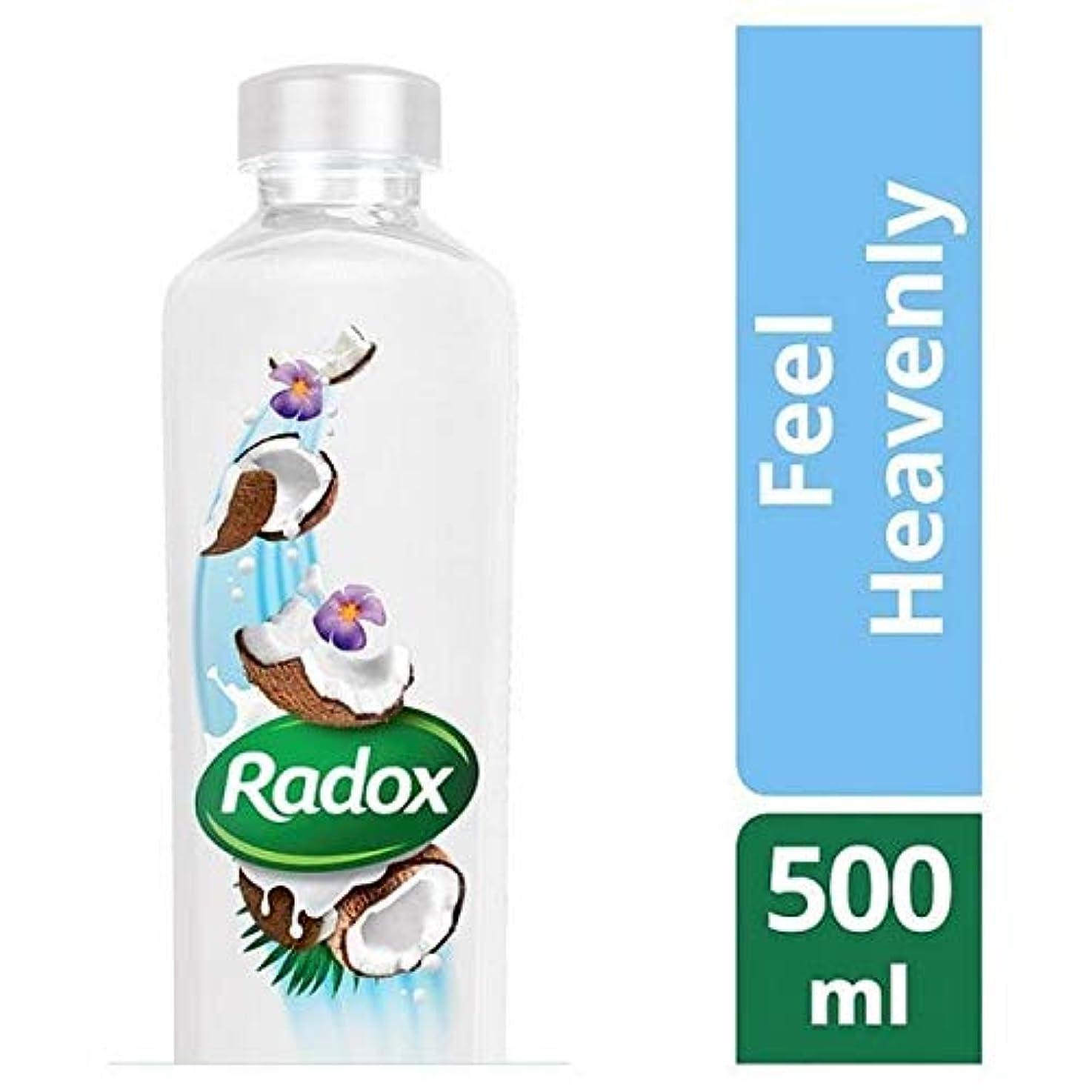 注釈を付けるエッセイプライバシー[Radox] Radoxは天国の500ミリリットルを感じます - Radox Feel Heavenly 500ml [並行輸入品]