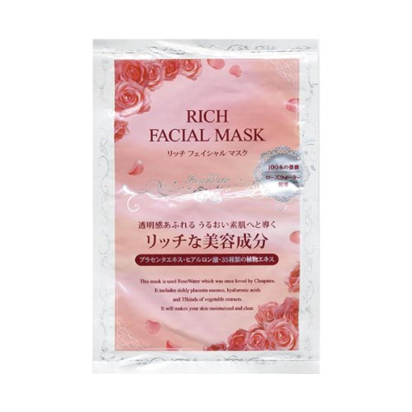 小石薬用情緒的リッチフェイシャルマスク 10枚
