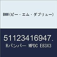 BMW(ビー・エム・ダブリュー) Rバンパー MPDC E83X3 51123416947.