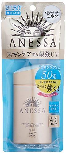 アネッサパーフェクトUVスキンケアミルクSPF50+/PA++++60mL