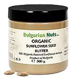 500 g Organic Sunflower Seed Butter, Free from - Gluten, Emulsifiers, Palm Oil, Sugar, preservatives
