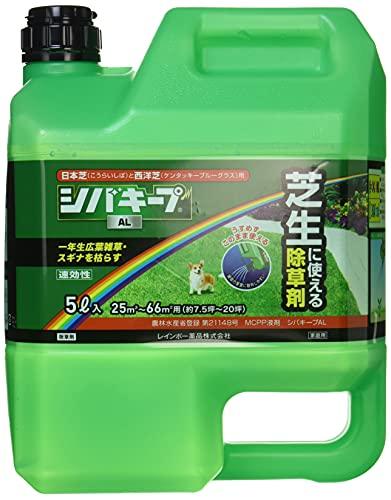 レインボー薬品 シバキープAL 5L