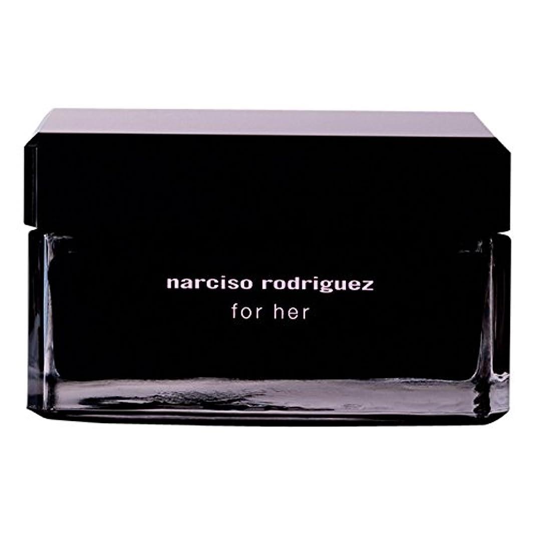 ジョイントつなぐ奨励ナルシソ?ロドリゲスボディクリーム150ミリリットル (Narciso Rodriguez) (x6) - Narciso Rodriguez Body Cream 150ml (Pack of 6) [並行輸入品]