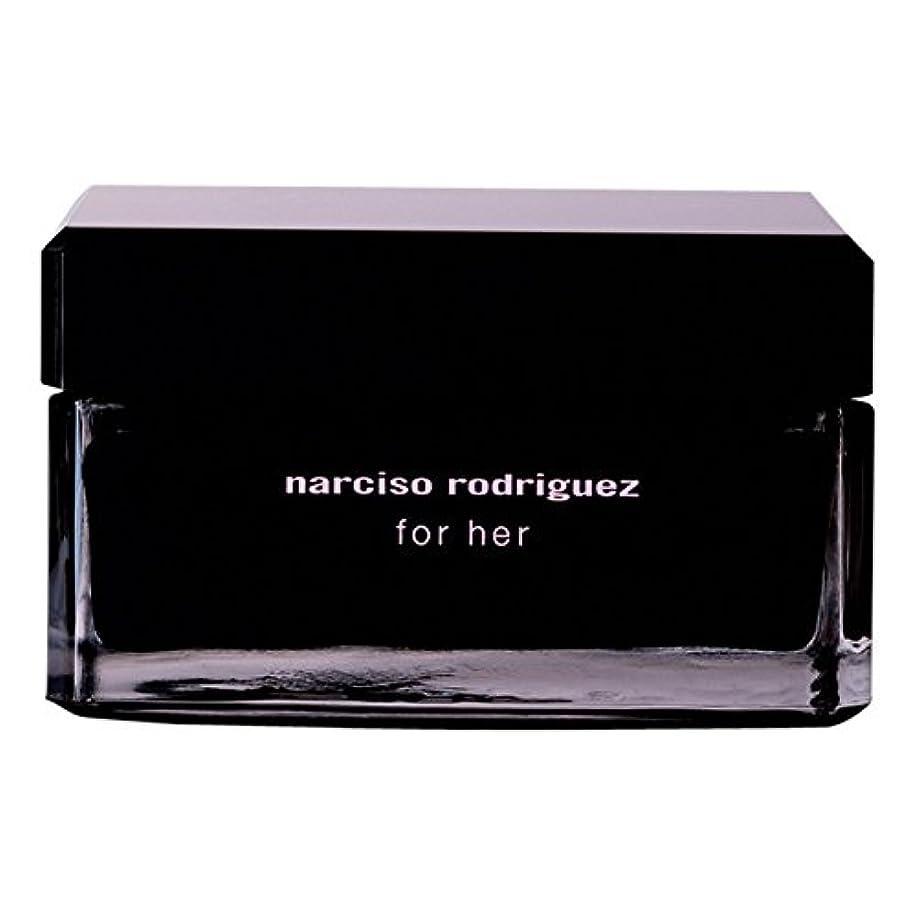 段落変色する圧倒的ナルシソ?ロドリゲスボディクリーム150ミリリットル (Narciso Rodriguez) (x6) - Narciso Rodriguez Body Cream 150ml (Pack of 6) [並行輸入品]