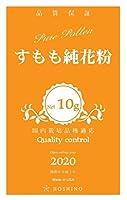 すもも純花粉 10g (アメリカ産)