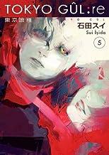 Tokyo Gul:Re 5. Cilt