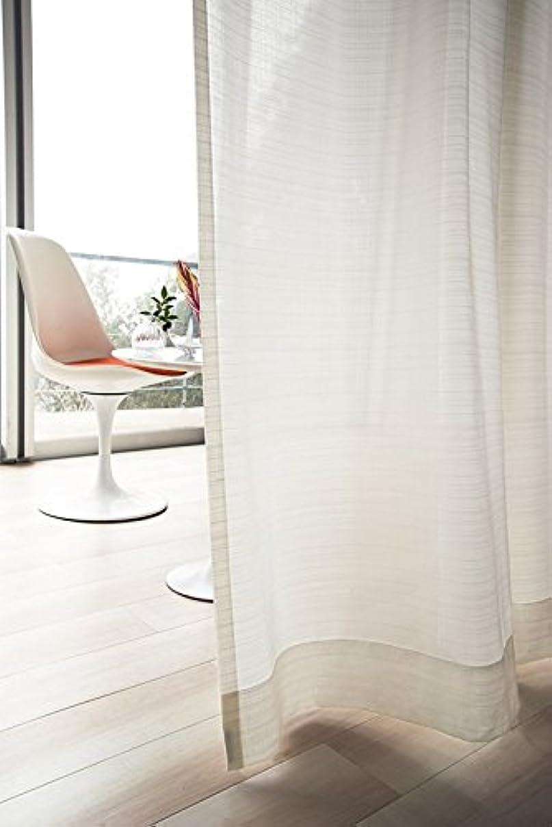 絶壁沼地吹雪東リ ランダムなヨコ糸のラメが光る美しい生地 フラットカーテン1.3倍ヒダ KSA60462 幅:100cm ×丈:260cm (2枚組)オーダーカーテン