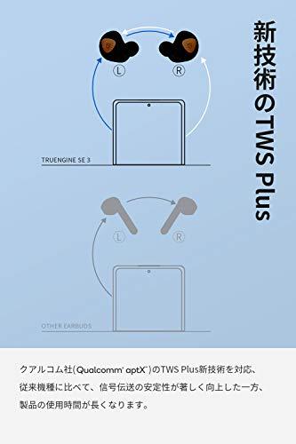 SOUNDPEATS Truengine 3SE ワイヤレスイヤホン 【高音質二重ドライバー使用 / aptX AACコーデック対応 / 安定性向上したTWS Plus対応 / Type-C充電対応 / クリア通話 / 長時間再生 / 快適な装着感 / IPX5防水】 フルワイヤレス イヤホン 自動ペアリング Zoom ミーティング テレワーク Bluetooth イヤホン スポーツイヤホン Bluetooth5.0 サウンドピーツ [実用新案登録済み、技適認証取得、メーカー1年保証] (ブラック)