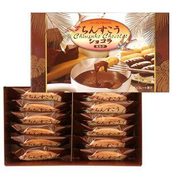 ちんすこう ショコラ ミルク 12個入り×2箱 ファッションキャンディ ちんすこうをチョコでコーティングしました
