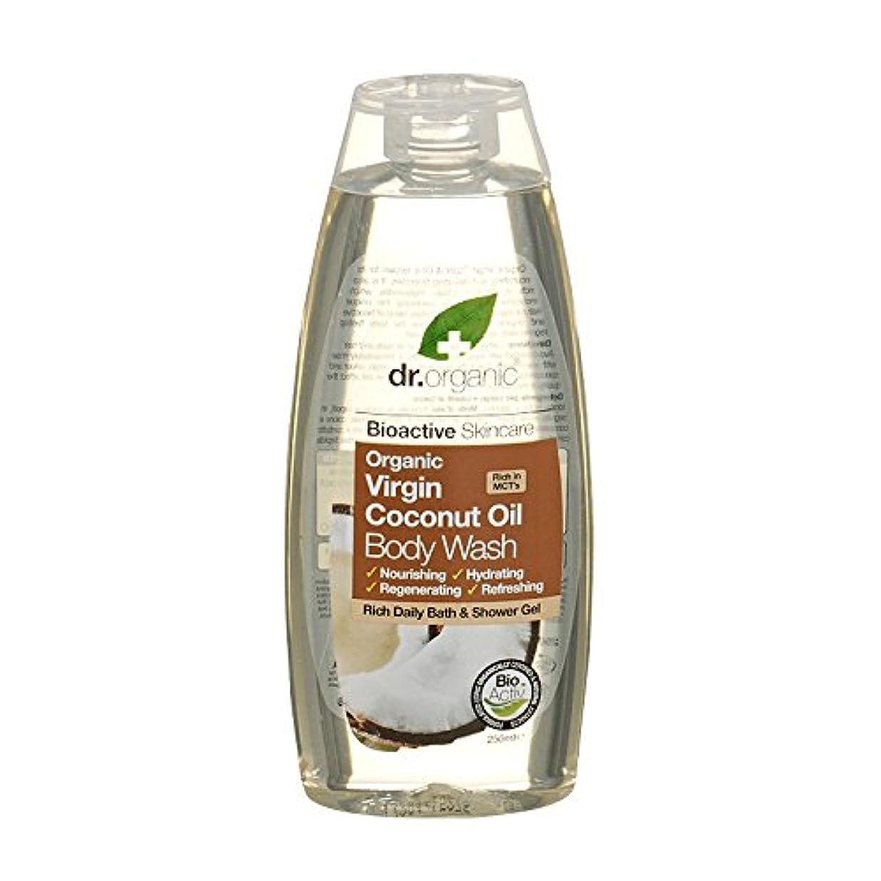 引き出し古くなった地下鉄Dr Organic Organic Virgin Coconut Oil Body Wash (Pack of 6) - Dr有機有機バージンココナッツオイルボディウォッシュ (x6) [並行輸入品]