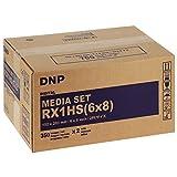 DNP Paper DSRX1HS-6X8 2 Rolls à 350 prints. 15x20 for DS-RX1HS