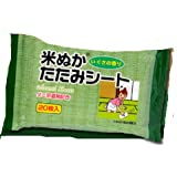 【即納】畳もシートでスッキリ!米ぬかたたみシート