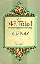 Al-E'ti'daal (Islamic Politics)