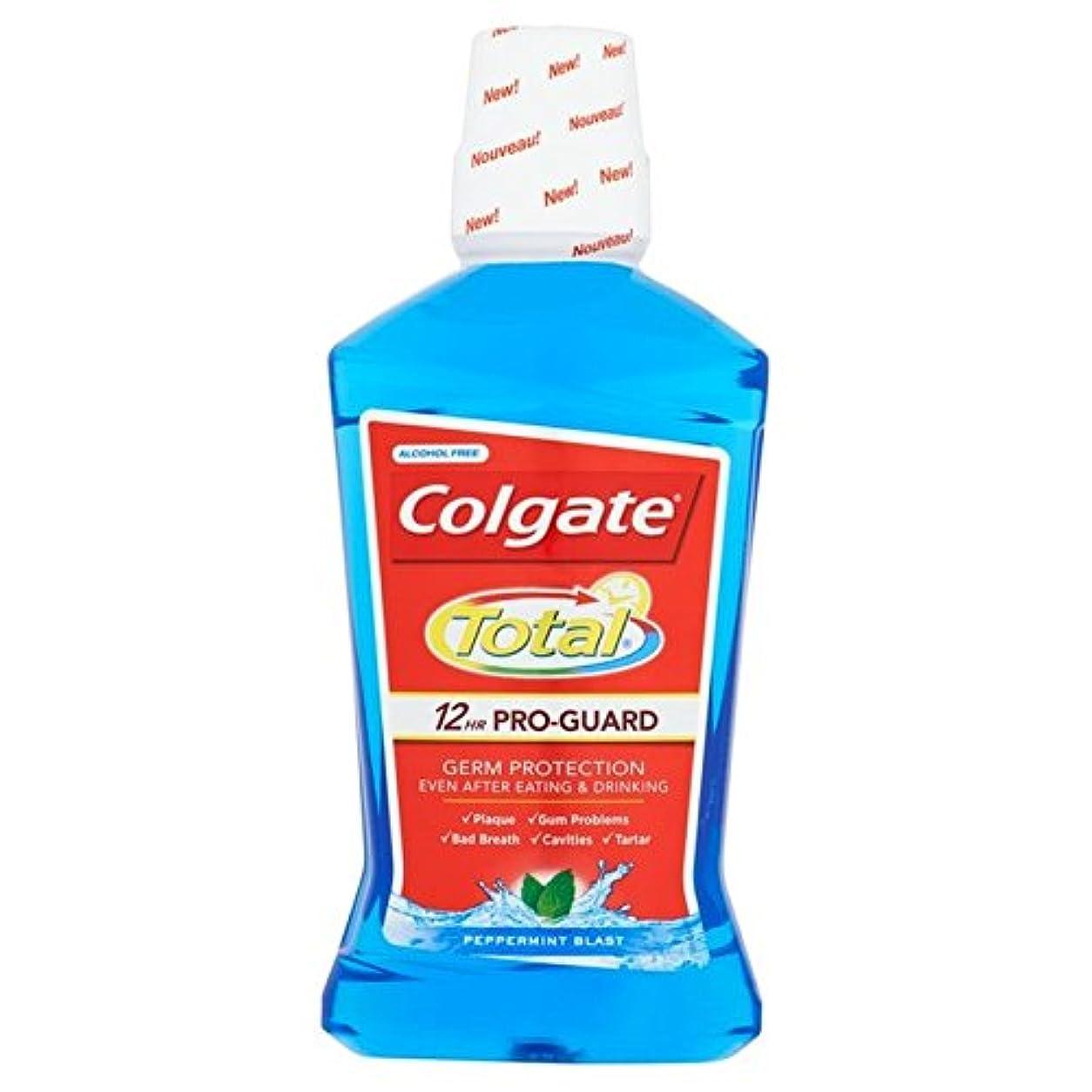 絶望ふつう無しColgate Total Advanced Blue Mouthwash 500ml (Pack of 6) - コルゲートトータル高度なブルーマウスウォッシュ500ミリリットル x6 [並行輸入品]