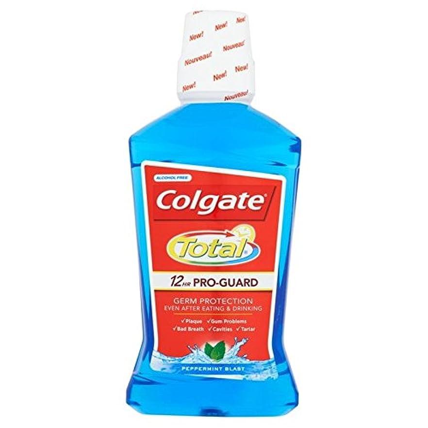 スイス人アンタゴニスト汚れるColgate Total Advanced Blue Mouthwash 500ml - コルゲートトータル高度なブルーマウスウォッシュ500ミリリットル [並行輸入品]