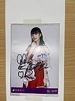 乃木坂46 生写真 金川紗耶 直筆サイン入り