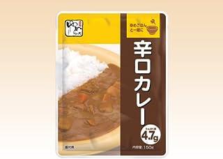キッセイ ゆめシリーズ 辛口カレー 150g