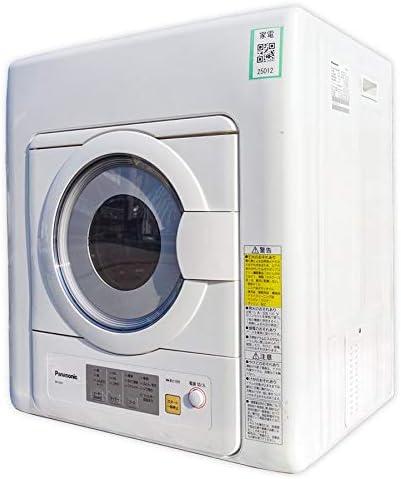パナソニック 5.0kg 電気衣類乾燥機(ホワイト) ホワイト NH-D503-W