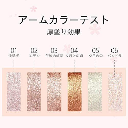 ZEESEA(ズーシー)ダイヤモンドシリーズ星空リキッドアイシャドウ(01浅草桜)2.8g液体アイシャドウ