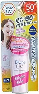 Bioré UV Bright Face Milk Bright Skin FPS 50+
