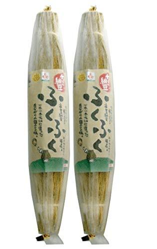 伝統製法を復活・天然わら納豆 「ふくふく」300g (6〜8人分)×2本★ 国産 無農薬 大豆 ★ クール冷蔵便 ★少量生産のため数量に限りがあります。