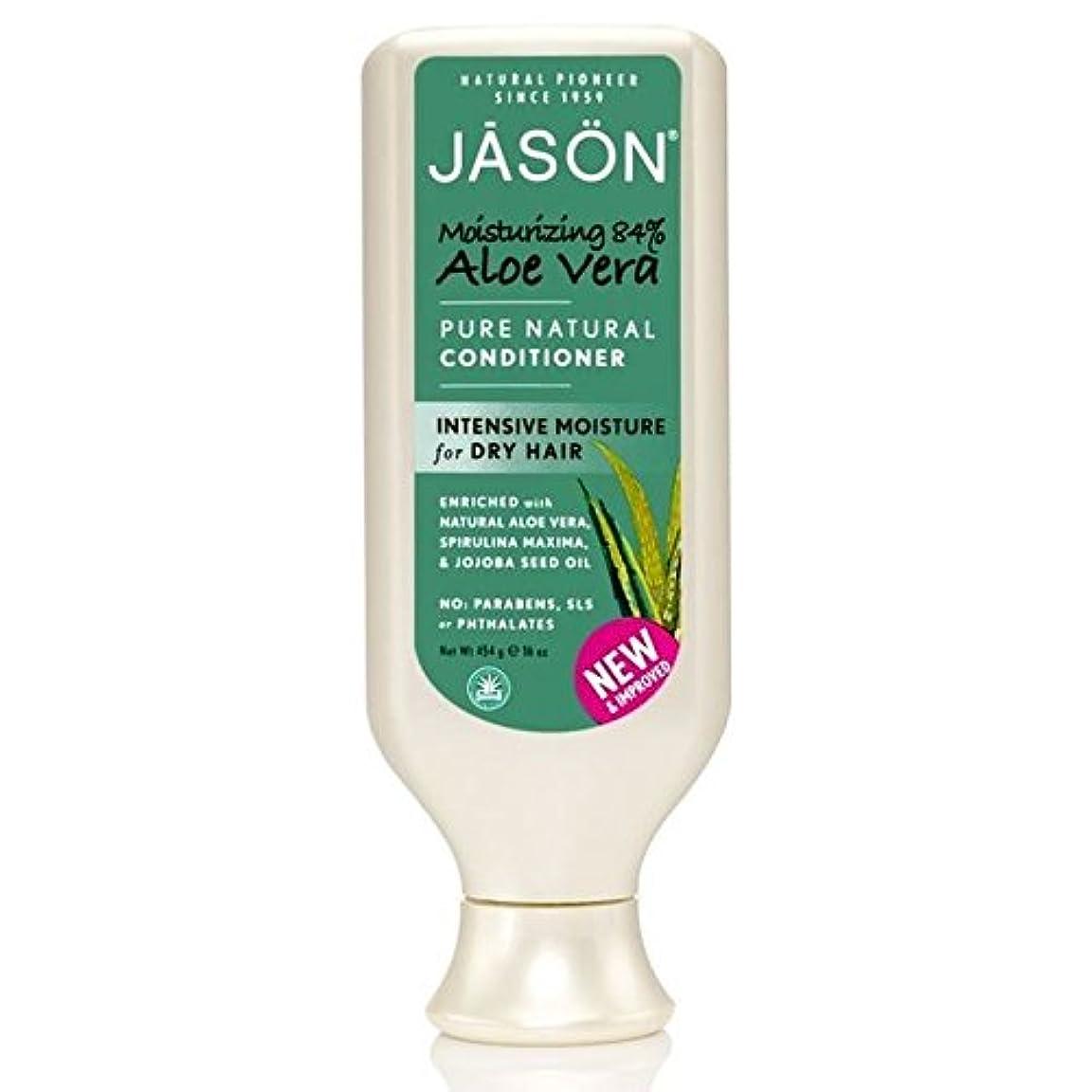 追放する販売員未使用Jason Aloe Vera 84% Conditioner 480ml - ジェイソン?アロエベラ84%コンディショナー480ミリリットル [並行輸入品]