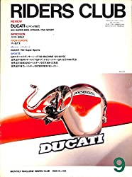 RIDERS CLUB (ライダースクラブ) 1988年9月号 DUCATI Lツインの魅力 スズキWOLF