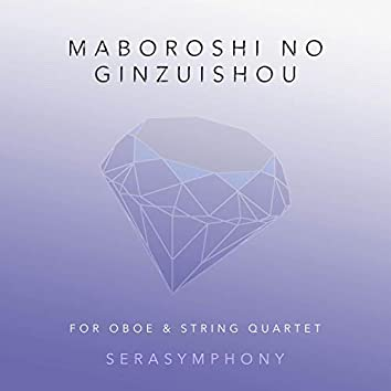 Maboroshi no Ginzuishou