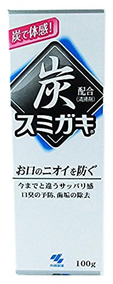 最悪ライターエコースミガキ 炭配合(清掃剤) 口臭予防 歯みがき ハーブミントの香り 100g