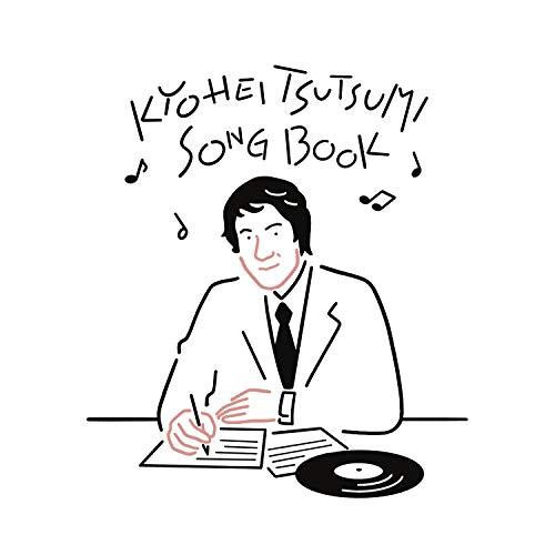 筒美京平SONG BOOK (特典なし)