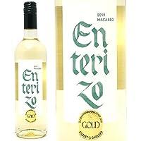 2019 エンテリソ マカベオ 750ml ボデガス コヴィニャス コヴィナス 白ワイン 辛口 ((HJCIBL19))