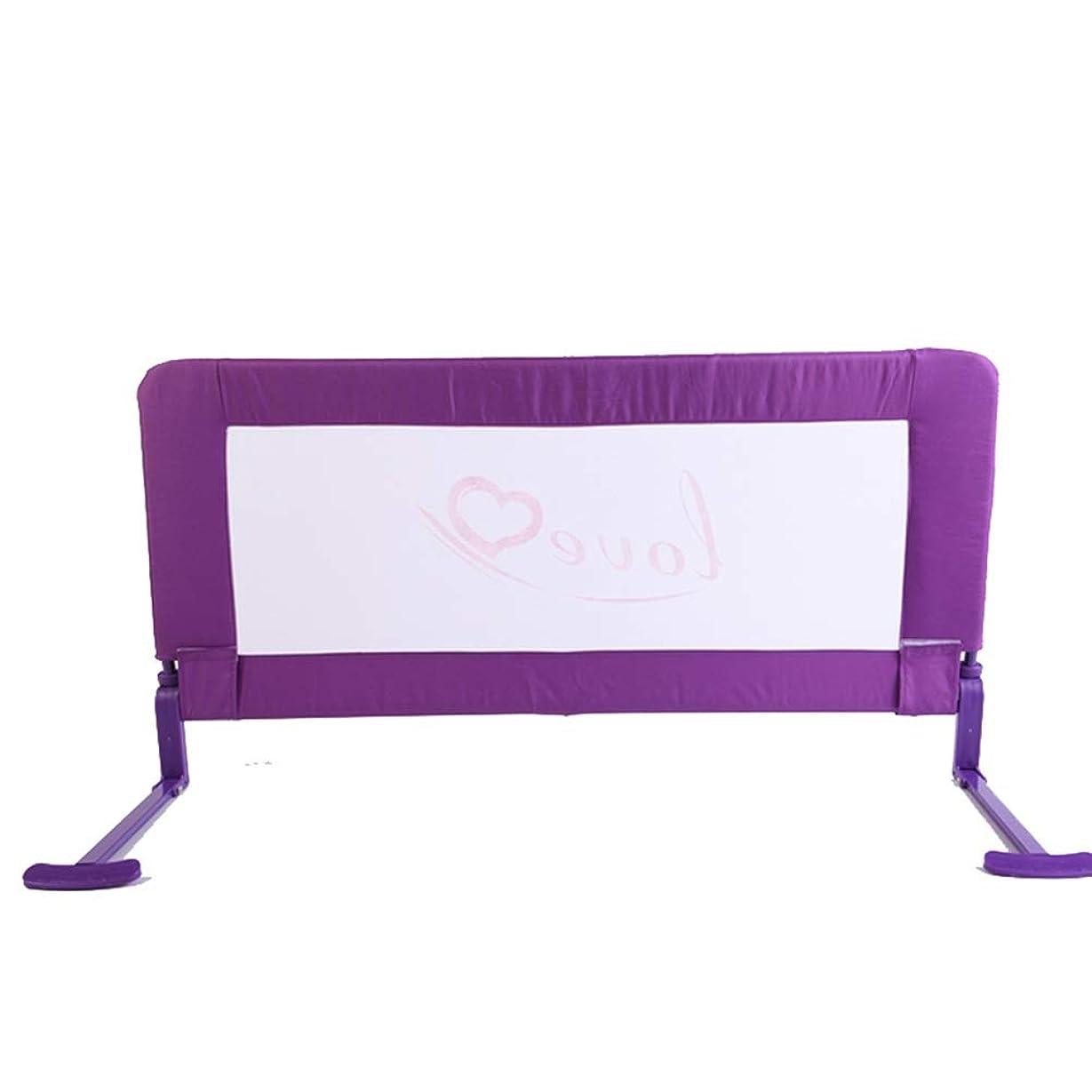 好奇心盛かける検閲HLMIN ベッドレール ポータブル ベッドレール、 折りたたみ式 ベッドガードレール 赤ちゃんと子供の安全シールド、 落下防止 120センチ、 2色 (Color : Purple, Size : 1.2m)