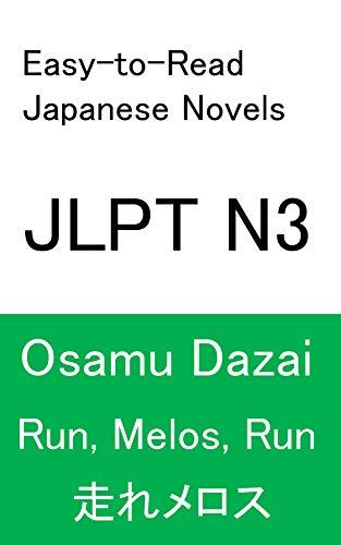 JLPT N3: Japanese Short Stories: Run, Melos, Run