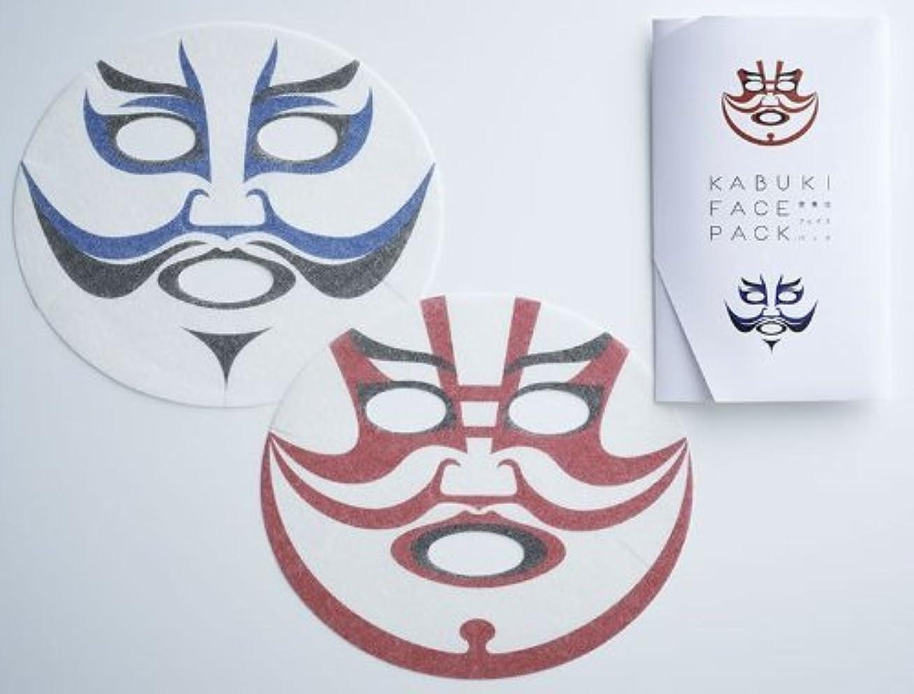 オフェンス価格進む歌舞伎フェイスパック KABUKI FACE PACK