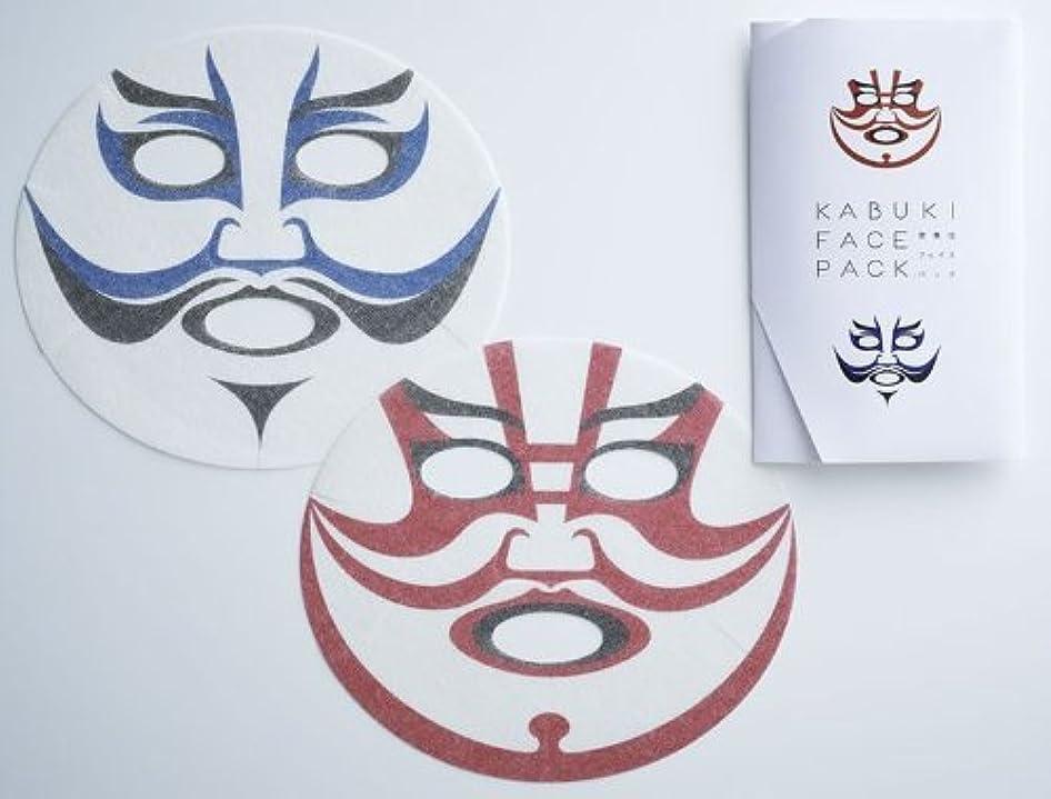 貢献織機不良歌舞伎フェイスパック KABUKI FACE PACK