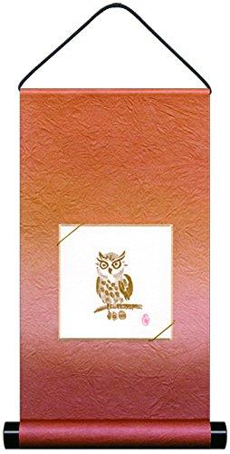 谷口松雄堂 掛け軸 色紙掛 豆色紙用 豆軸 自然のささやき 黄葉 JA606-4