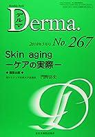 Skin aging ―ケアの実際― (MB Derma(デルマ))