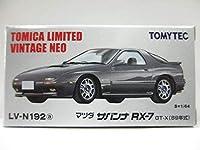 ≪ヴィンテージ≫⇒LV-N192a マツダ サバンナ RX-7 GT-X グレー