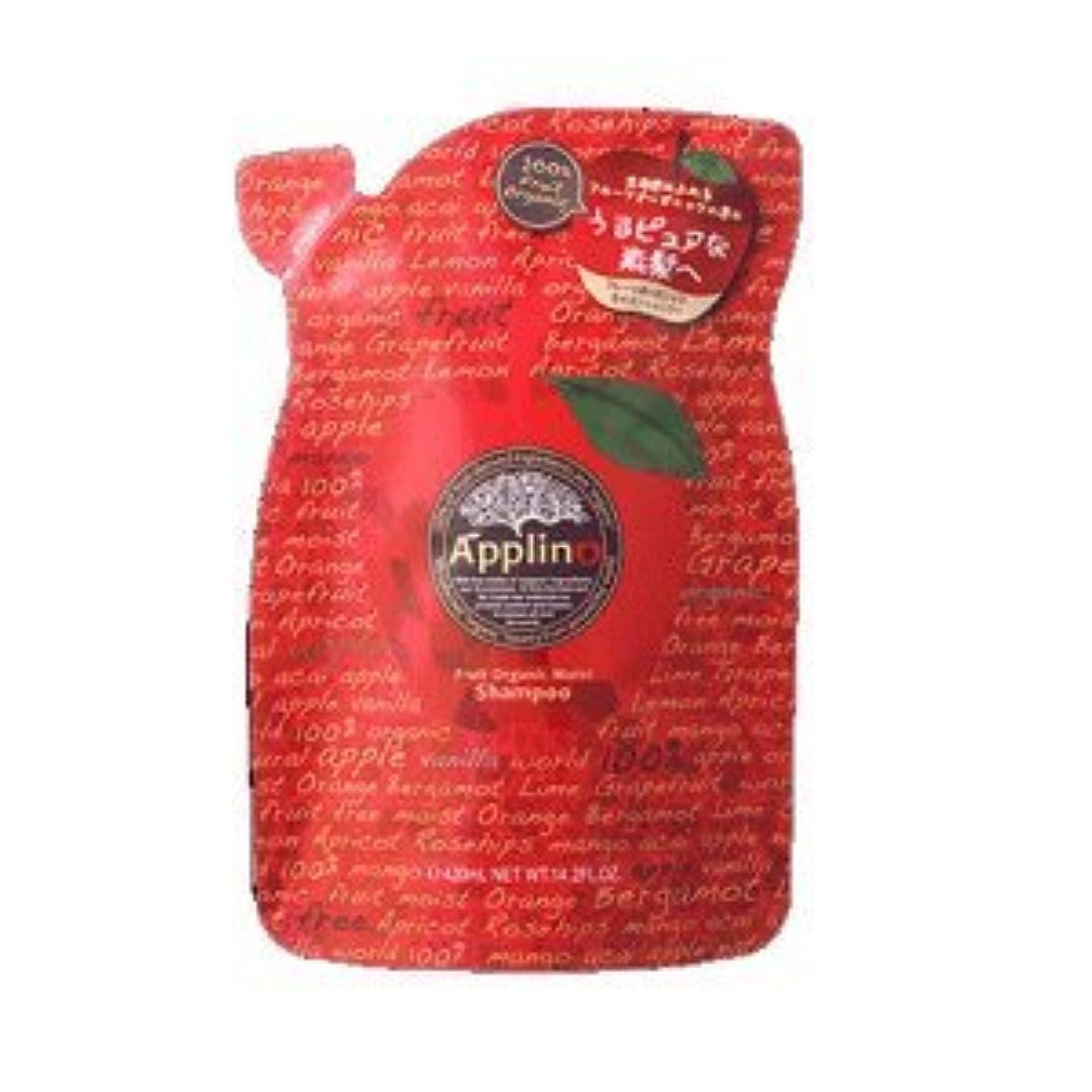 赤字取るおそらくベーネ(BENE) Applino(アップリノ)  フルーツオーガニックモイストシャンプー つめかえ用 420ml
