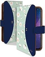 Amazon Fire Phone ケース 手帳型 携帯ケース 小花柄 パステル グリーン 花 フラワー 緑 おしゃれ アマゾン ファイアフォン ファイアホン スマホケース 花柄 カメラレンズ全面保護 カード収納付き 全機種対応 t0047-00831