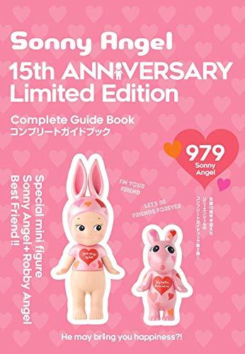 Sonny Angel 15th ANNIVERSARY Limited Edition(ソニーエンジェル) ([バラエティ])