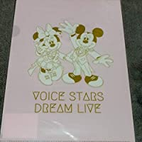 Disney 声の王子様 Voice Stars Dream Live 2019 クリアファイル N82