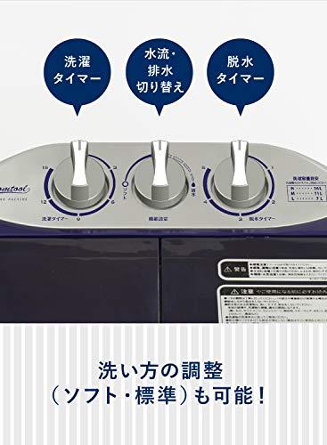 シービージャパン洗濯機ホワイト予洗い事前洗い小型二層式ステンレス脱水槽マイセカンドランドリーハイパーcomtool