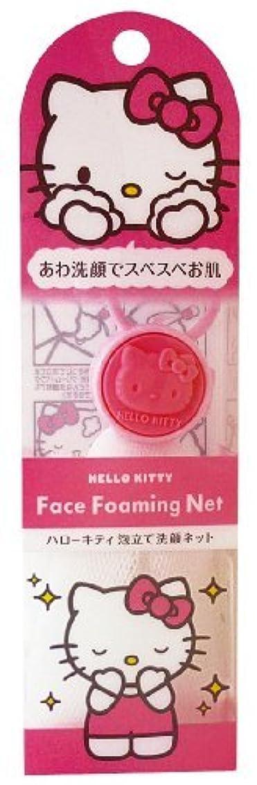 小久保(Kokubo) ハローキティ 泡立て洗顔ネット【まとめ買い12個セット】 KH-001
