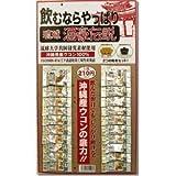 琉球酒豪伝説 (カレンダータイプ)20包 3枚セット