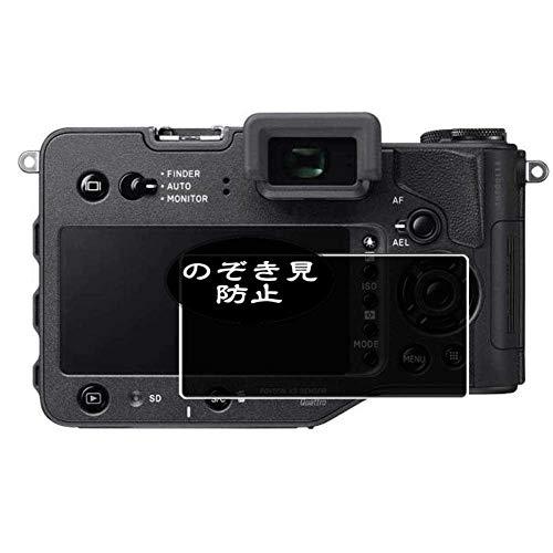 VacFun Pellicola Privacy, compatibile con Sigma sd Quattro (Non Vetro Temperato Protezioni Schermo Cover Custodia) Screen Protector
