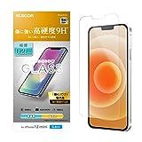 エレコム iPhone 12 mini フィルム 強化ガラス 薄さ 0.21mm PM-A20AFLGYA