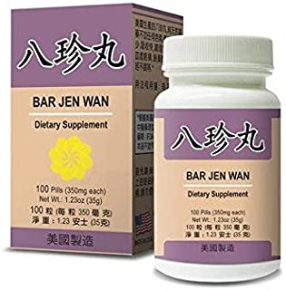 Bar Jen Wan Herbal Supplement Helps Body's Natural Balance, Rapid Heart Beating, Nausea, Lost Of Appetite 100 Pills 350mg/each Made In USA